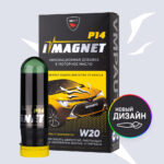 Engine oil additive iMagnet P14 (HTHS stabilizer)