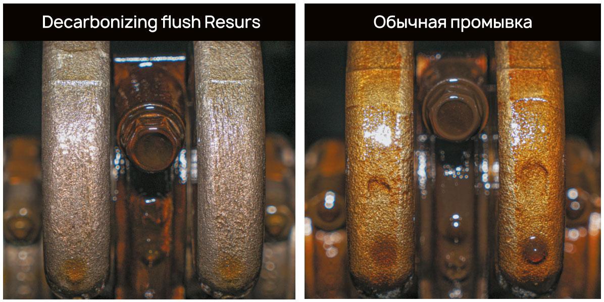 Decarbonizing flush Resurs VS simple flushing