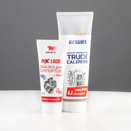 Brake system greases
