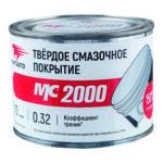 Anti friction coating MC 2000